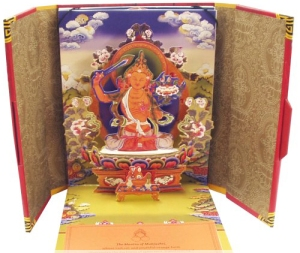 A 'pop-up' portable altar which can travel easily, and is a great gift!